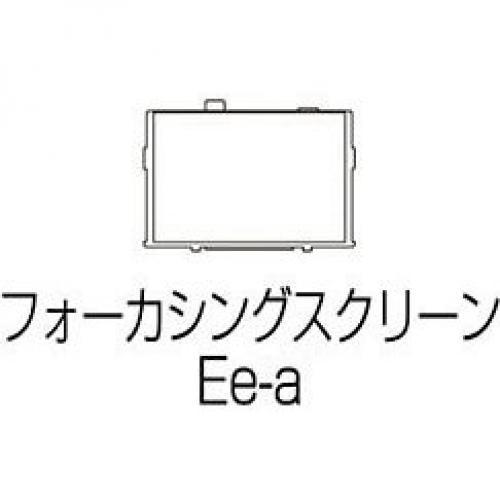 EE-A Focusing screen