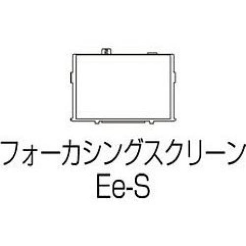 EE-S Focusing screen