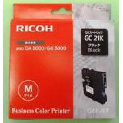 Ricoh Regular Yield Gel Cartridge Black 1.5k Original Nero 1 pezzo(i) cod. 405532