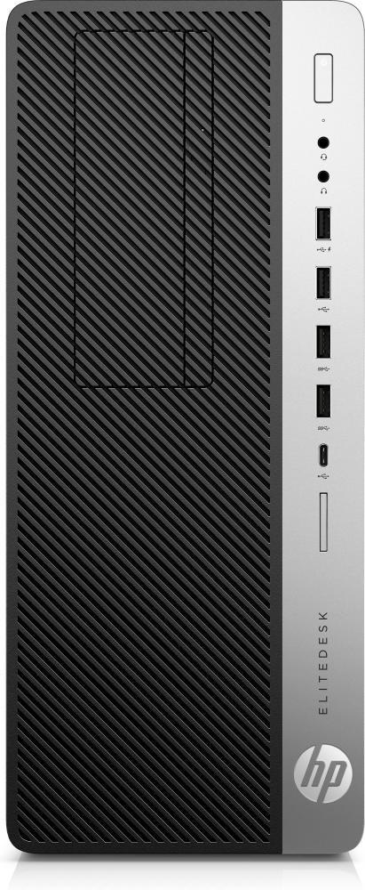 HP 800 G4 - 5JF72ET