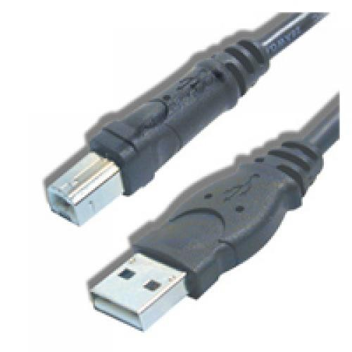 Datalogic USB, Type A, E/P, 15ÔÇÖ (4.5 m) - 8-0732-04