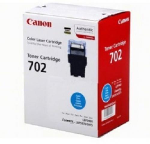 Canon 9644A004 cartuccia toner Original Ciano 1 pezzo(i) cod. 9644A004