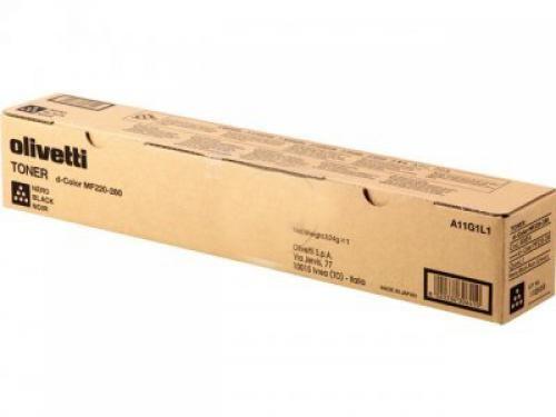 Olivetti Resttonerbehlter     D-Color MF220, ca. 45K Seiten - B0880
