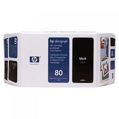 HP 80 350-ml Black Ink Cartridge - C4871A