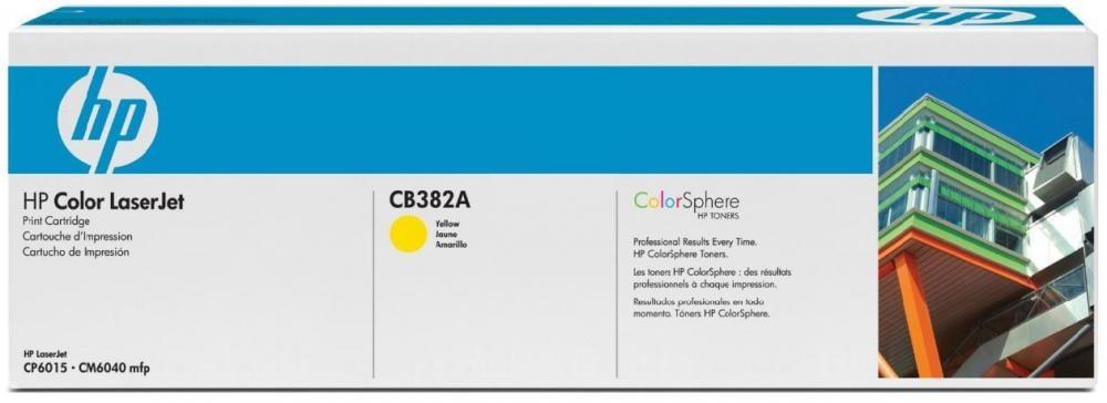 HP Color LaserJet CB382A Yellow Print Cartridge - CB382A