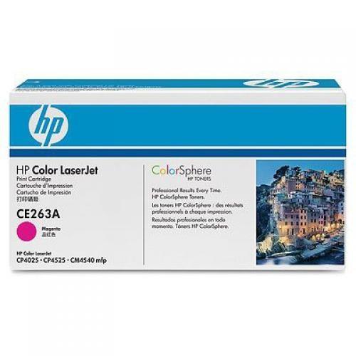 HP Color LaserJet CE263A Magenta Print Cartridge - CE263A