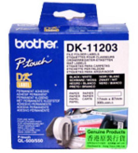 Brother DK-11203 File Folder Labels - DK11203