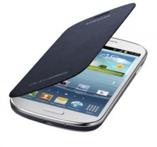 Samsung Flip cover Galaxy Express custodia per cellulare Custodia a libro Blu cod. EF-FI873BLEGWW