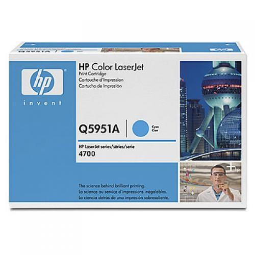 HP Color LaserJet Q5951A Cyan Print Cartridge - Q5951A