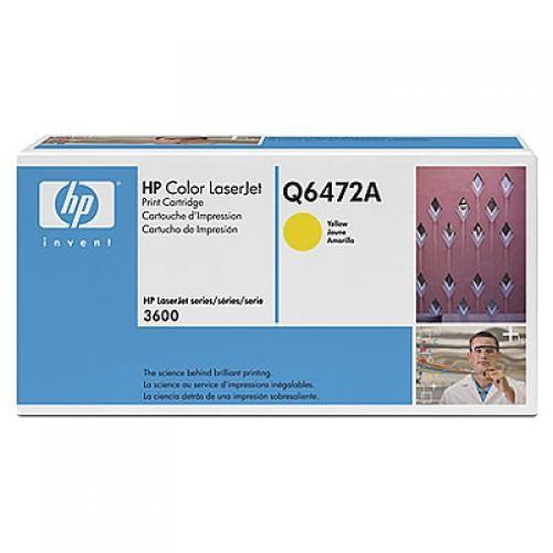 HP Color LaserJet Q6472A Yellow Print Cartridge - Q6472A
