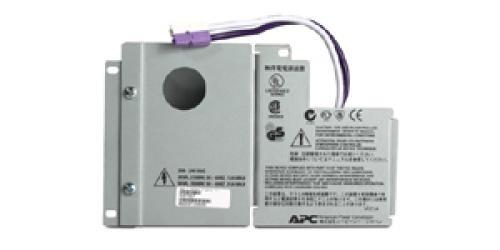 APC Smart UPS 3000-5000VA RT output hardwire - SURT007