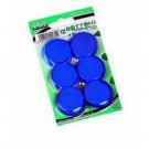 Lebez MR-30-B bacheca magnetiche e accessori Blu cod. MR-30-B
